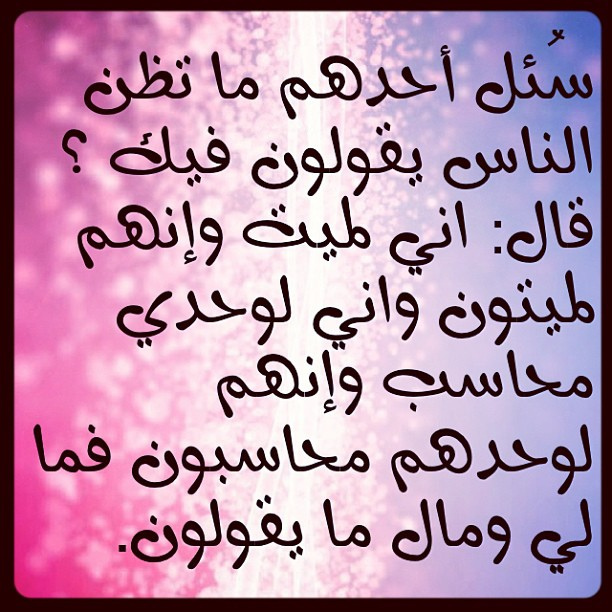 بالصور اشعار حب وغرام , اجمل شعر معبر عن الحب والغرام 3739 7