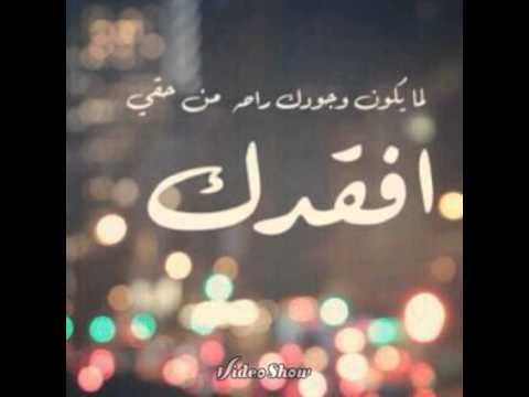 بالصور اشعار حب وغرام , اجمل شعر معبر عن الحب والغرام 3739 8