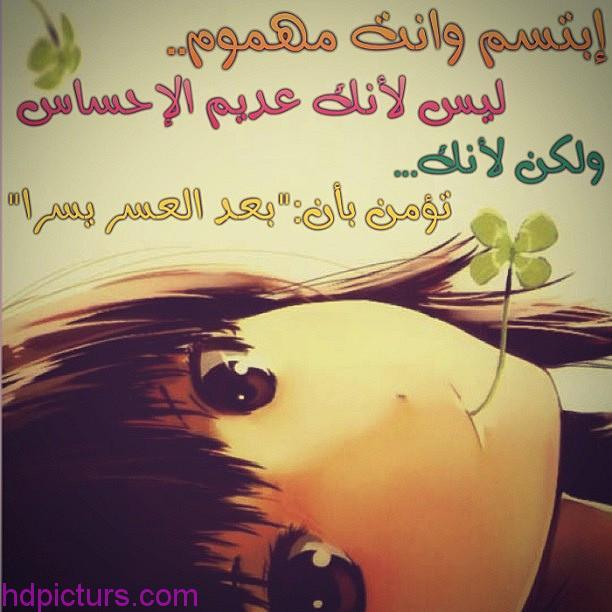 بالصور اشعار حب وغرام , اجمل شعر معبر عن الحب والغرام 3739 9
