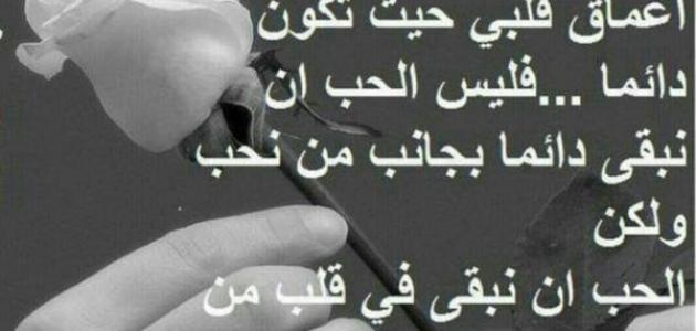 صورة كلام عسل للحبيبة , اجمل كلمات الغزل للمعشوقه 3742 2
