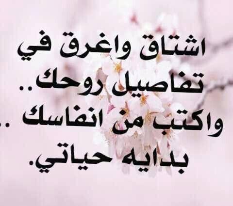 صورة كلام عسل للحبيبة , اجمل كلمات الغزل للمعشوقه 3742 5
