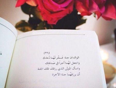 بالصور عبارات جميله , صور مكتوب عليها كلمات جميلة 3862 7
