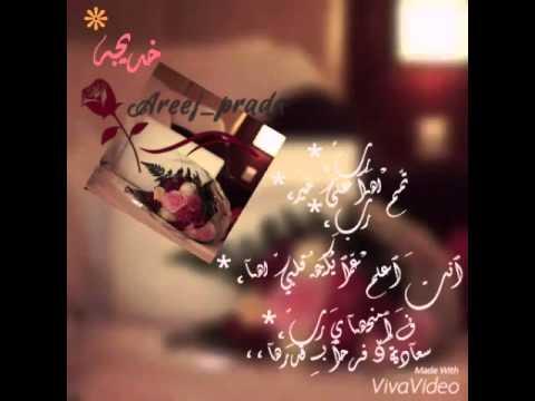 بالصور صور اسم خديجة , اجمل صورة مكتوب عليها اسامى بنت ( خديجة ) 3922 4