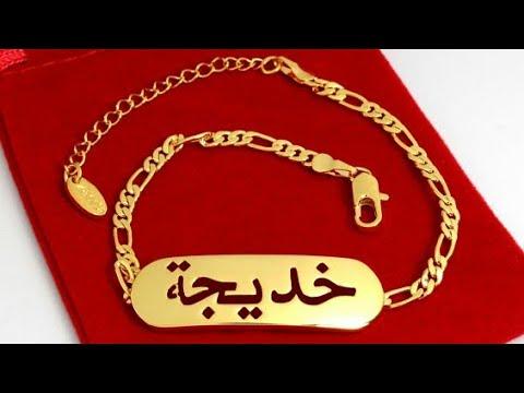 بالصور صور اسم خديجة , اجمل صورة مكتوب عليها اسامى بنت ( خديجة ) 3922 7