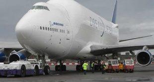 اكبر طائرة في العالم , صور احدث طائره فى العالم