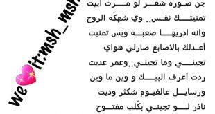 شعر عراقي شعبي , اجمل الاشعار العراقية