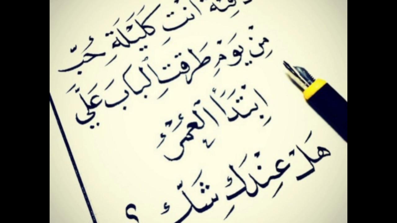 شعر غزل بدوي عن الجمال Shaer Blog