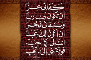 بالصور ادعية اسلامية , اروع صور اسلامية 4126 13 310x205