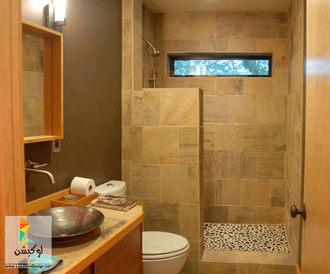 حمامات مودرن احدث التصميات لديكورات الحمام 2020 حبيبي