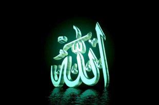 صورة صور كلمة الله , اجمل صورة مكتوب عليه اسم الله