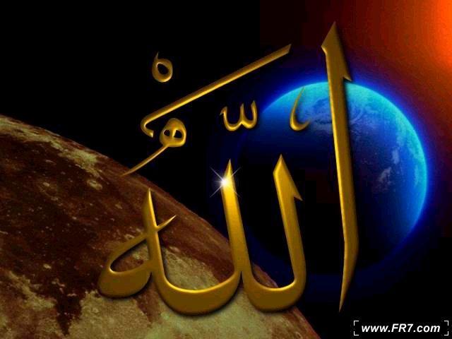 بالصور صور كلمة الله , اجمل صورة مكتوب عليه اسم الله 4189 8
