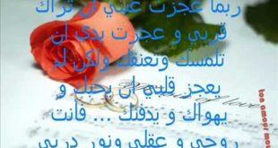 صوره اجمل رسائل الحب , اجمل الصور المعبرة عن الرومنسية