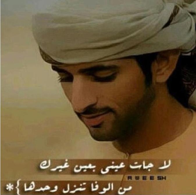 شعر غزل خليجي اجمل الاشعار الرومنسية التى تعبر عن الغزل حبيبي