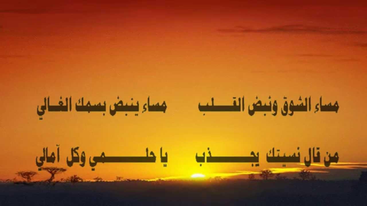 بالصور مساء الخير شعر قصير , كلمات قصيره تعبر عن جمال المساء 5760 3