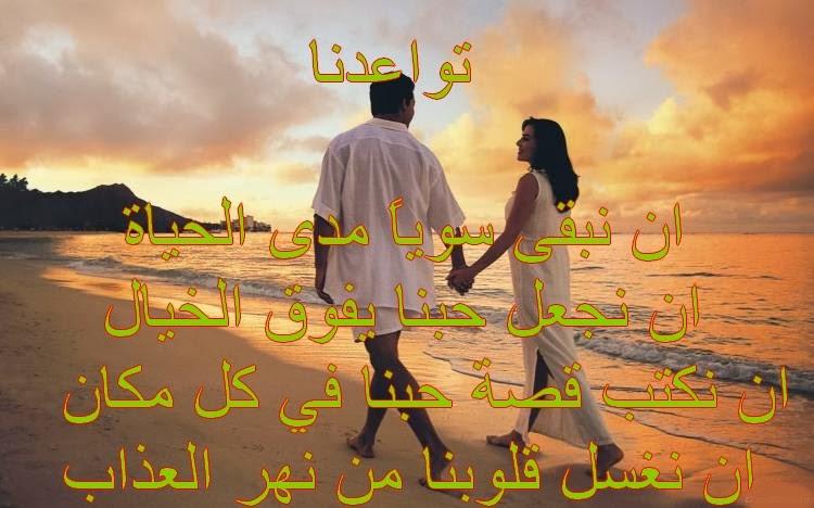 بالصور اجمل عبارات الحب والرومانسية , حب وغزل واشتياق للعاشقين 5794 4