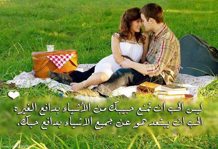 بالصور اجمل عبارات الحب والرومانسية , حب وغزل واشتياق للعاشقين 5794 9