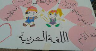 صوره معلومات عن اللغه العربيه , مالا تعرفه عن لغة الضاد