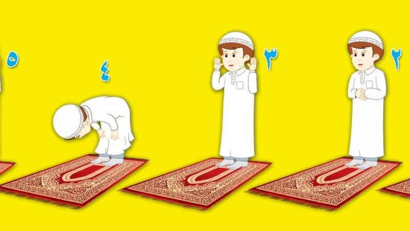بالصور طريقة الصلاة الصحيحة بالصور , تعرف على كيفيه الصلاه الصحيحه بالصور 5899 5