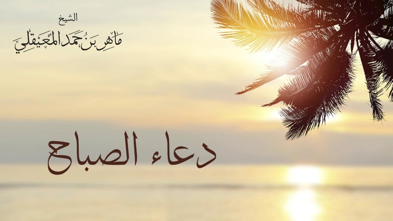 بالصور اجمل ماقيل عن الصباح , اروع كلمات صباحيه تدعو للتفاؤل 5918 9