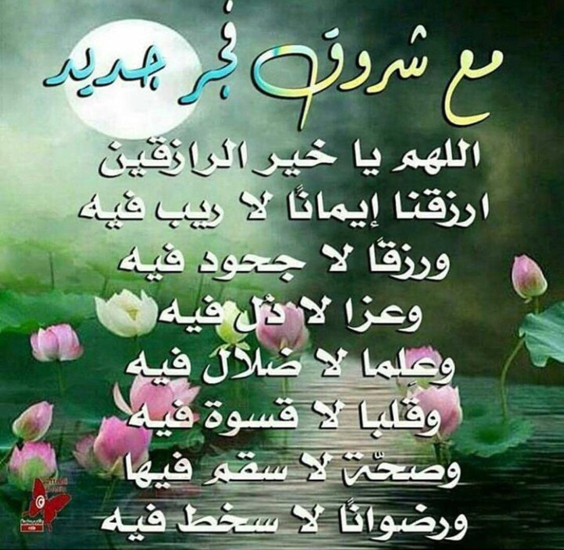 55187d474 اجمل ماقيل عن الصباح , اروع كلمات صباحيه تدعو للتفاؤل - حبيبي