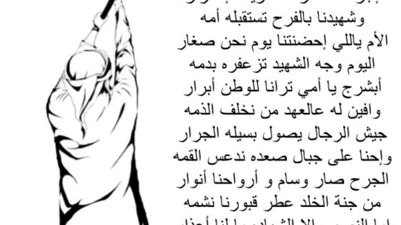 بالصور ابيات شعرية , كلمات شعريه جميله ومعبره 5941 8