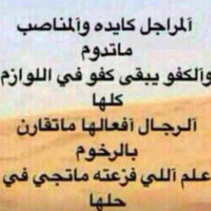 اشعار شعر قصير وحلو 7