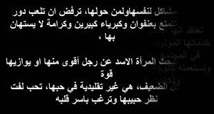 بالصور حظك اليوم برج الاسد المراة , تعرف على ملامح شخصيه امراه الاسد وحظها اليوم 5971 3 310x165