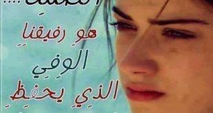 صوره بوستات حزينة , بوستات منتهي الحزن