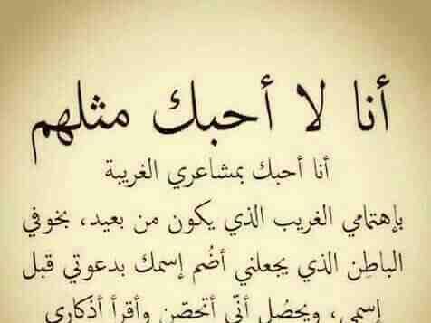حكم واقوال عن الحب كلام من حبيب مجرب حبيبي