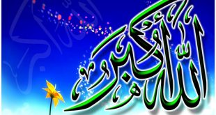 صوره خلفيات اسلامية للموبايل , اجمل خلفيات اسلامية للمحمول