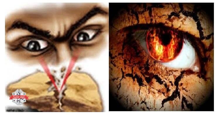 صوره اعراض الحسد القوي , الحسد قد يؤدي للموت علاجة والتخلص من سم العيون
