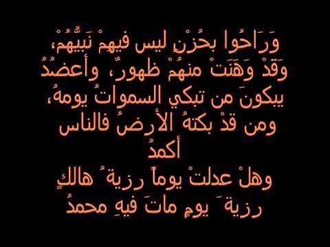 بالصور مدح الرسول , مدح سيد الخلق باجمل الكلام 1451 5