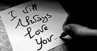صورة كلام حلو عن الحب , احلي كلام للحب