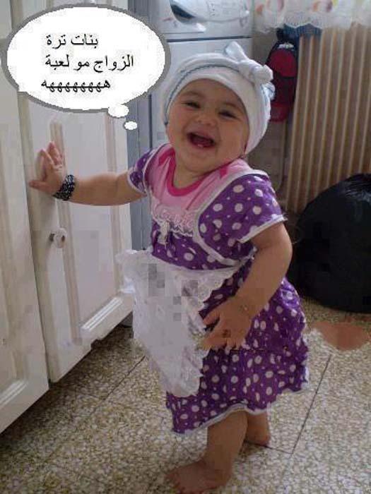 بالصور صور بنات مضحكه , صور تجنن من الضحك للبنات 1503 1