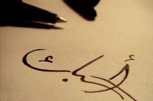 بالصور عبارات عن الحب قصيرة , اجمل كلام في الحب 1544 11 310x205