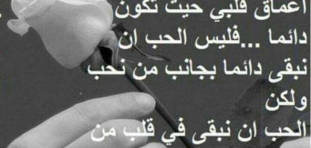 صوره كلمات اشتياق قصيره , كلام بسيط للشوق