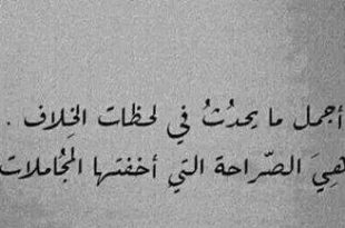 صوره كلمات حب قصيره جدا , كلمات حب بسيطة وعذبة