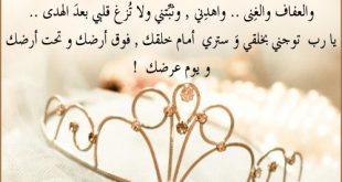 صوره كلام جميل فيس بوك , اجمل و اروع كلام للفيس بوك