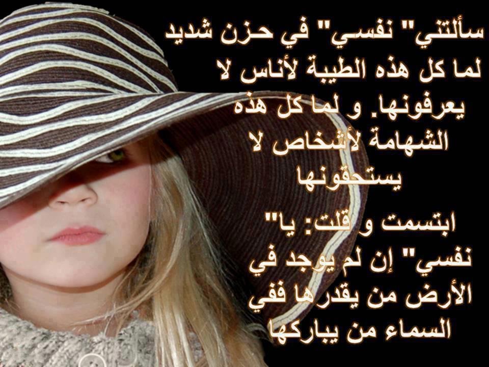 بالصور كلام جميل فيس بوك , اجمل و اروع كلام للفيس بوك 1579 13