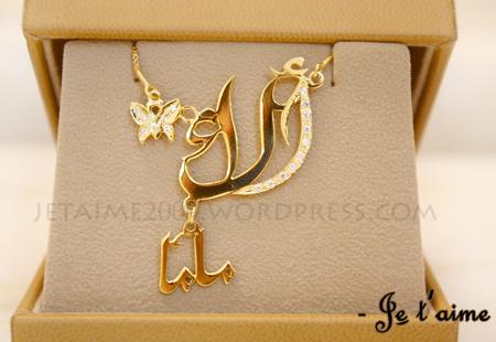 صور اسم الاء اسم الاء واشكاله حبيبي
