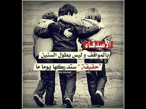 صور كلام عن الصديق الحقيقي , كلام عن الصداقة معبر جدا