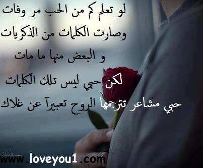 بالصور كلام عن الوداع , عبارات حزينه معبره عن الوداع 2618 3