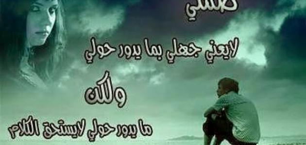 بالصور كلام عن الوداع , عبارات حزينه معبره عن الوداع 2618 4