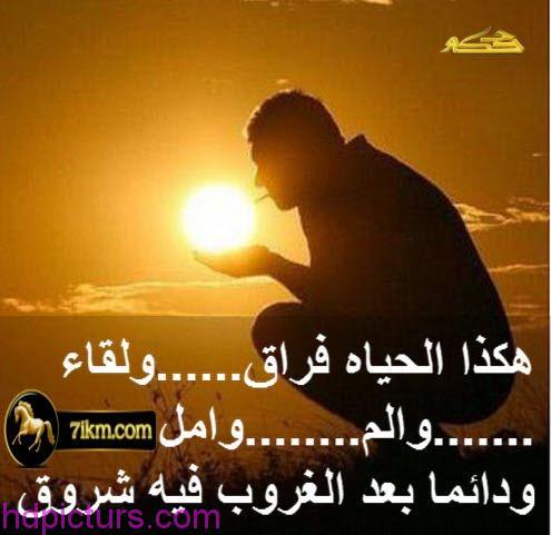 بالصور كلام عن الوداع , عبارات حزينه معبره عن الوداع 2618 5