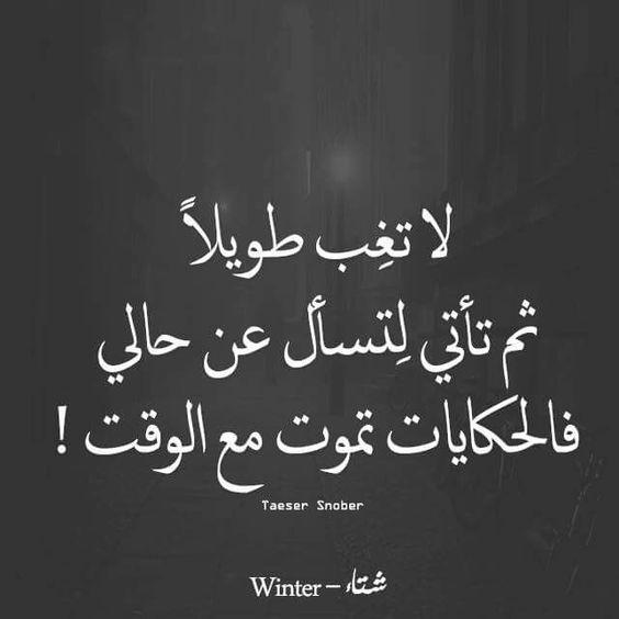 بالصور كلام عن الوداع , عبارات حزينه معبره عن الوداع 2618 6
