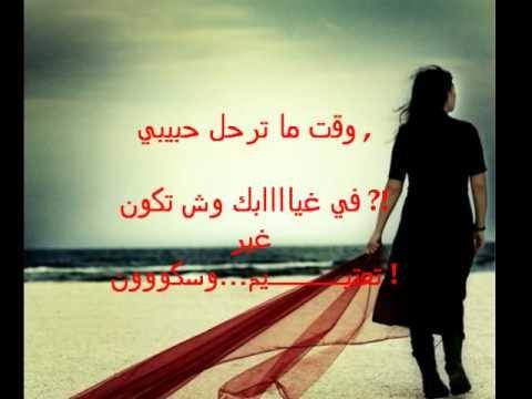 بالصور كلام عن الوداع , عبارات حزينه معبره عن الوداع 2618 7