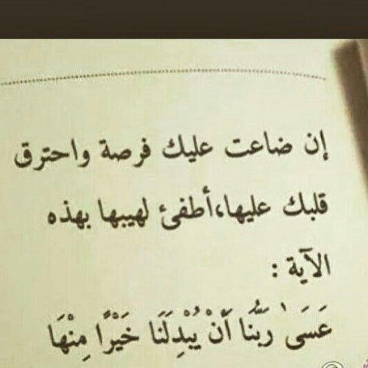 بالصور كلام عن الوداع , عبارات حزينه معبره عن الوداع 2618 9