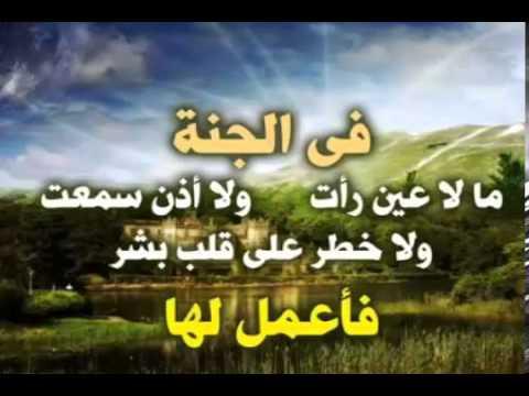 بالصور اناشيد اسلامية جديدة , اجمل نشيد اسلامى روعه 2645 2