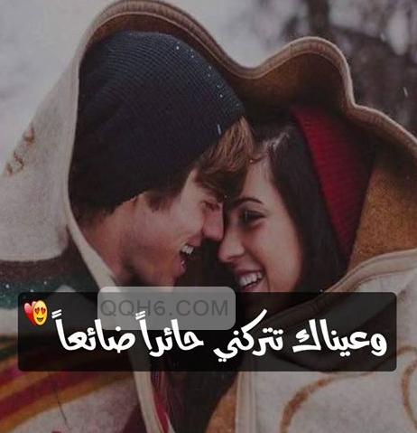 بالصور كلمات للحبيب رومانسيه , عبارات حب وعشق للحبيب 2651 1