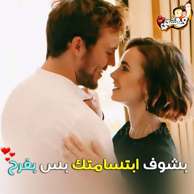بالصور كلمات للحبيب رومانسيه , عبارات حب وعشق للحبيب 2651 3